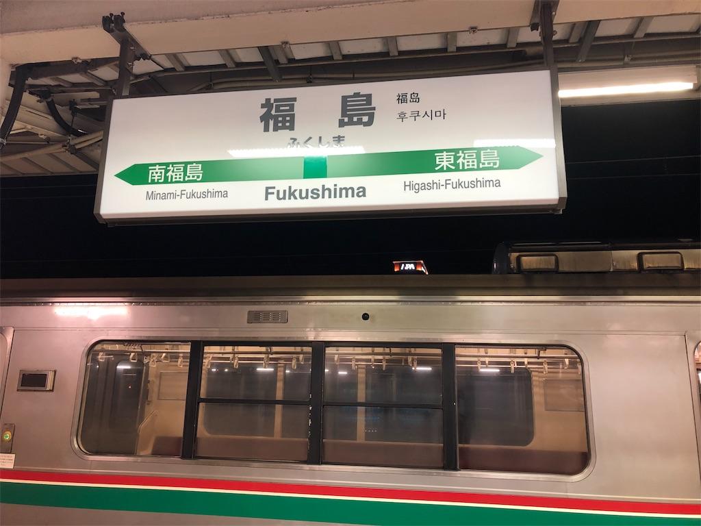 f:id:shimizu_blog:20190812212006j:image
