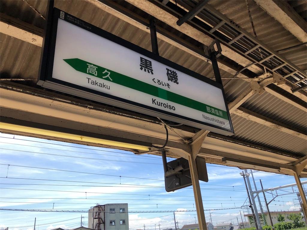 f:id:shimizu_blog:20190813115149j:image