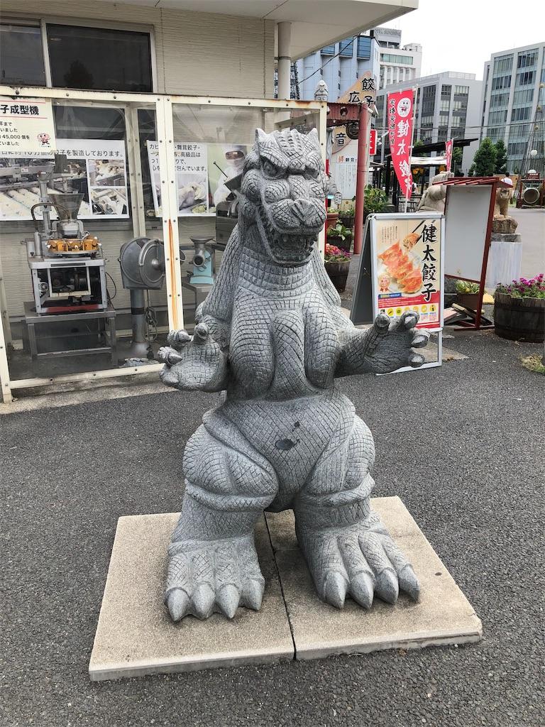f:id:shimizu_blog:20190813132500j:image
