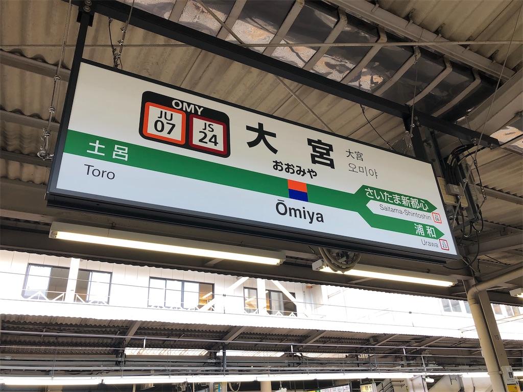 f:id:shimizu_blog:20190813144328j:image