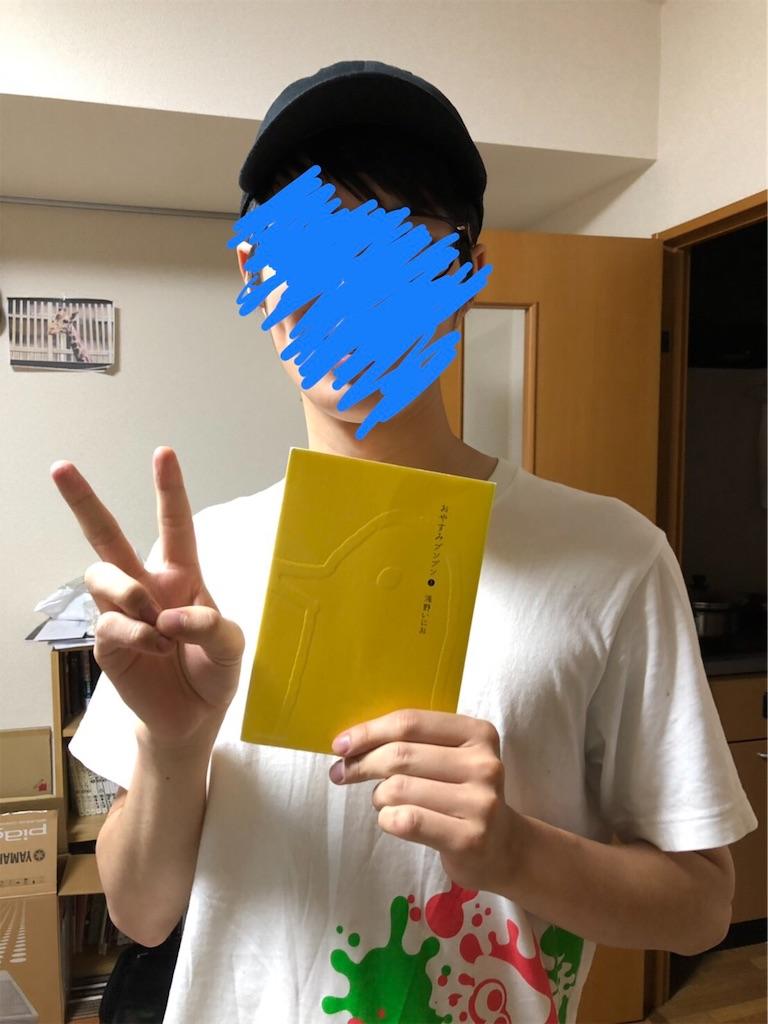 f:id:shimizu_blog:20190813145205j:image