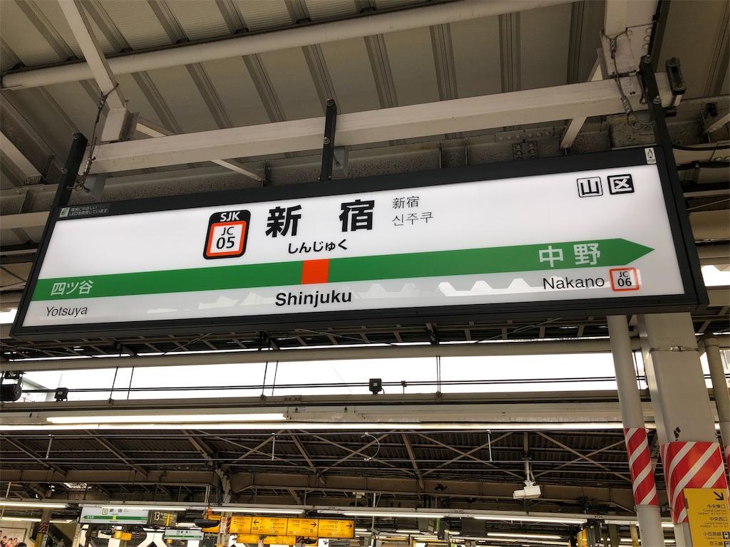 f:id:shimizu_blog:20190813155422j:image