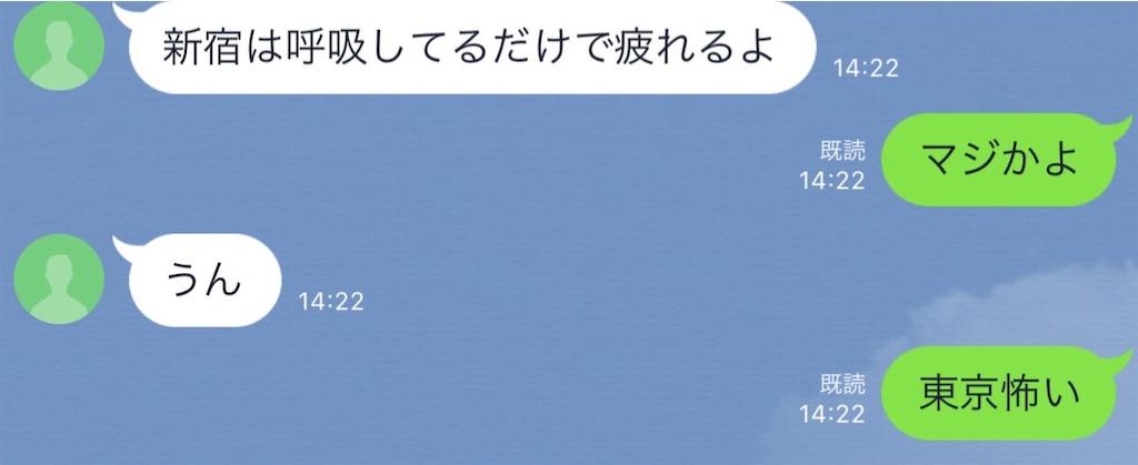 f:id:shimizu_blog:20190813155606j:image