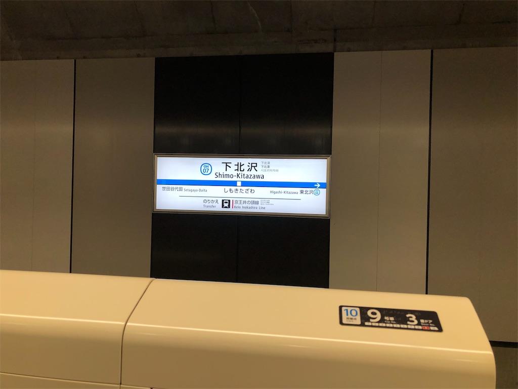 f:id:shimizu_blog:20190813162517j:image
