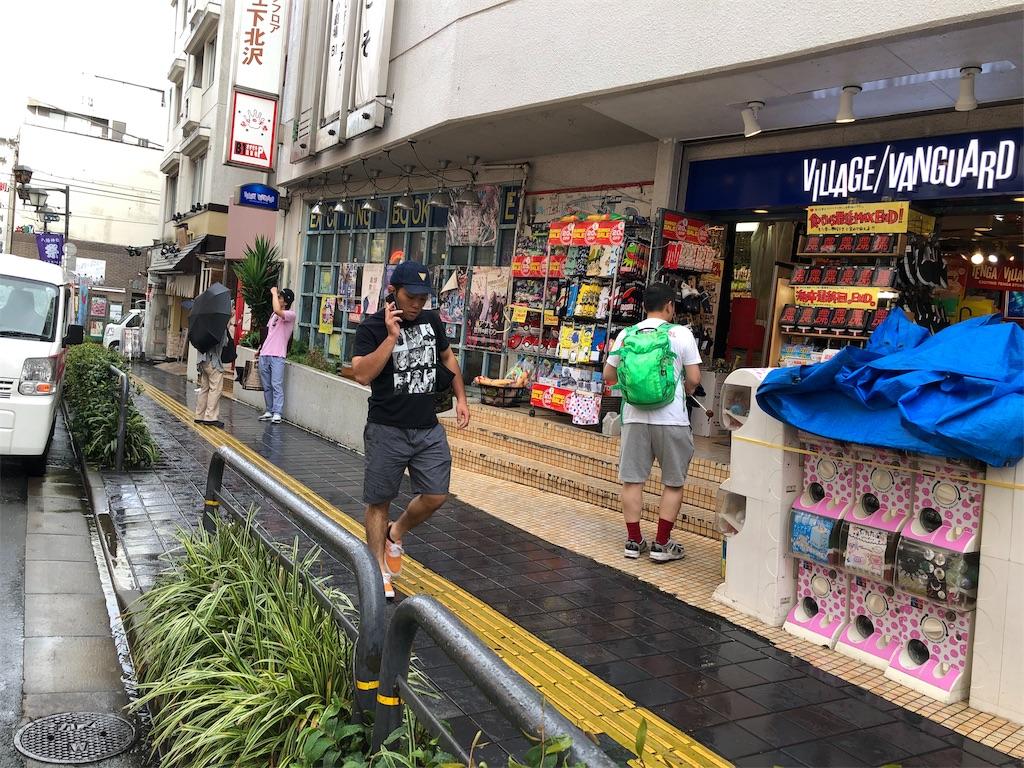 f:id:shimizu_blog:20190813162606j:image