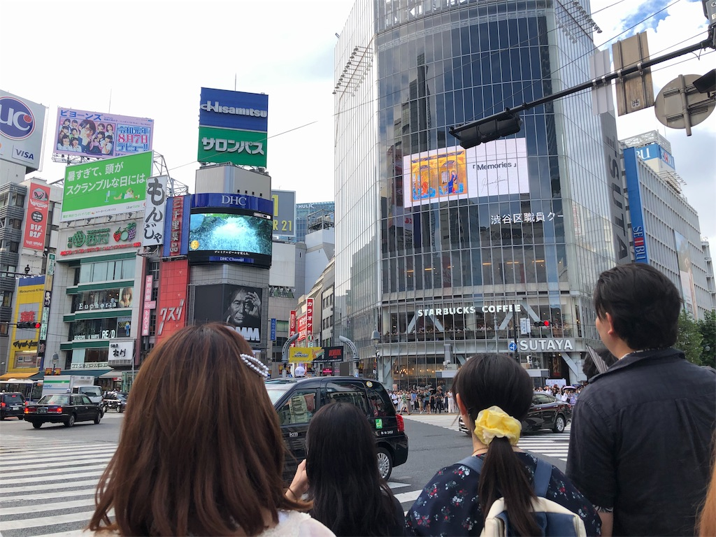 f:id:shimizu_blog:20190813185225j:image