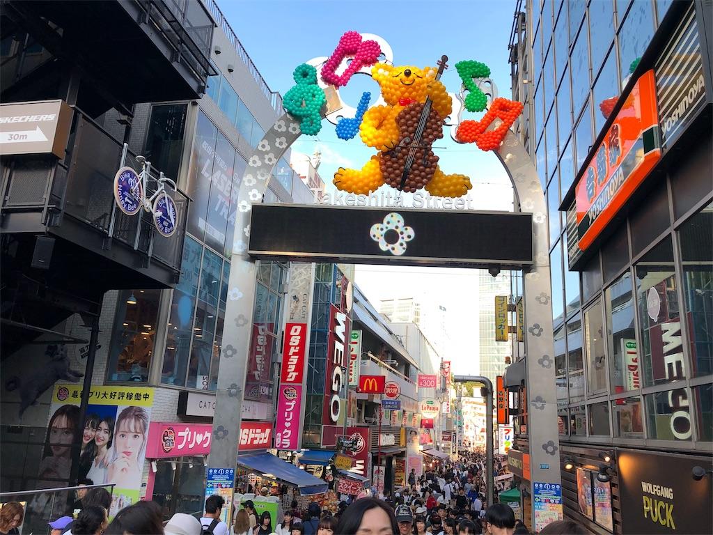 f:id:shimizu_blog:20190813204957j:image