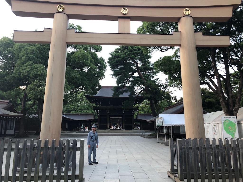 f:id:shimizu_blog:20190813205026j:image