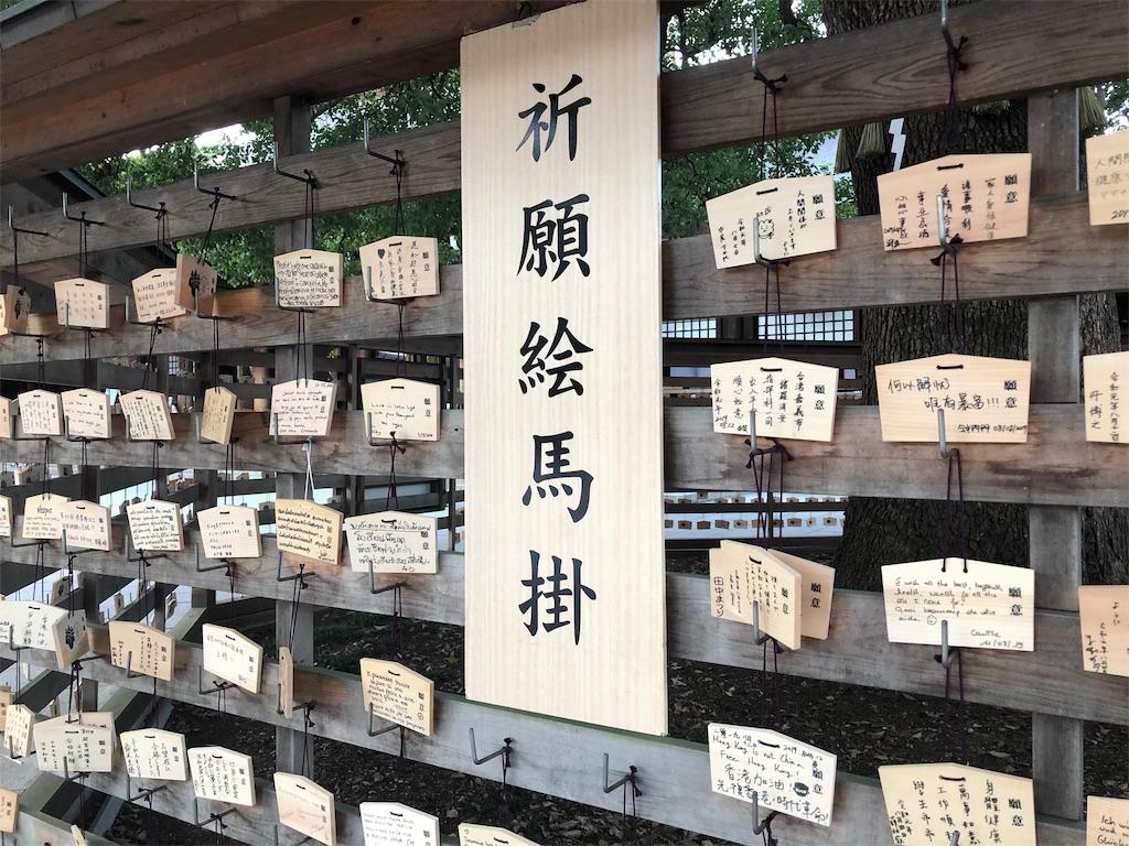 f:id:shimizu_blog:20190813205031j:image