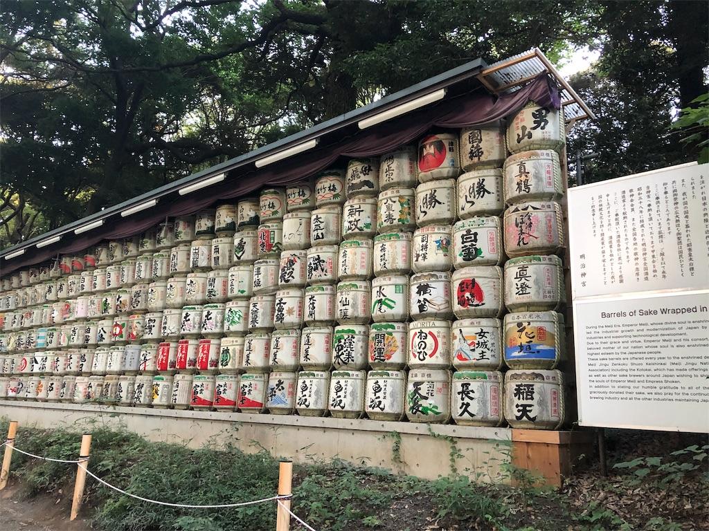 f:id:shimizu_blog:20190813205102j:image