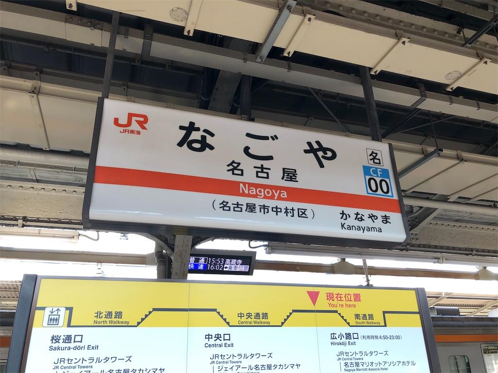 f:id:shimizu_blog:20190817165644j:image