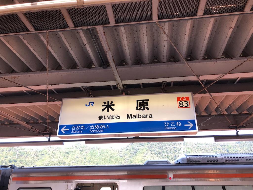 f:id:shimizu_blog:20190817171806j:image