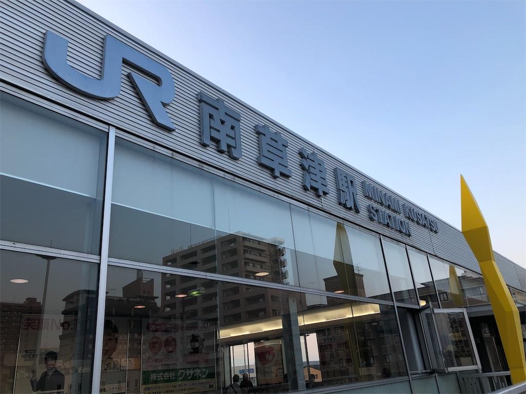 f:id:shimizu_blog:20190817180845j:image