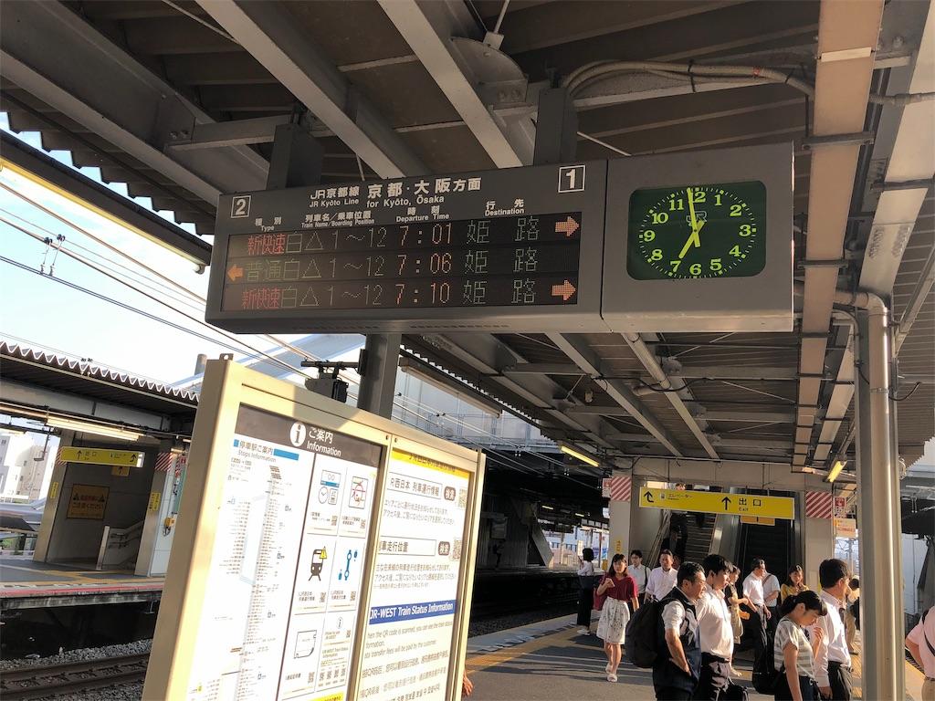 f:id:shimizu_blog:20190819071110j:image
