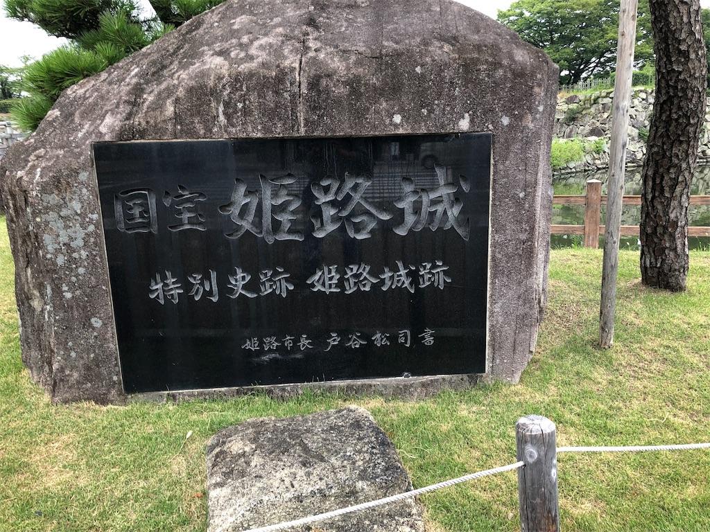 f:id:shimizu_blog:20190819122105j:image