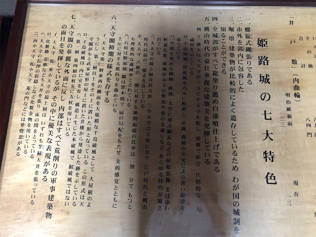 f:id:shimizu_blog:20190819150611j:image