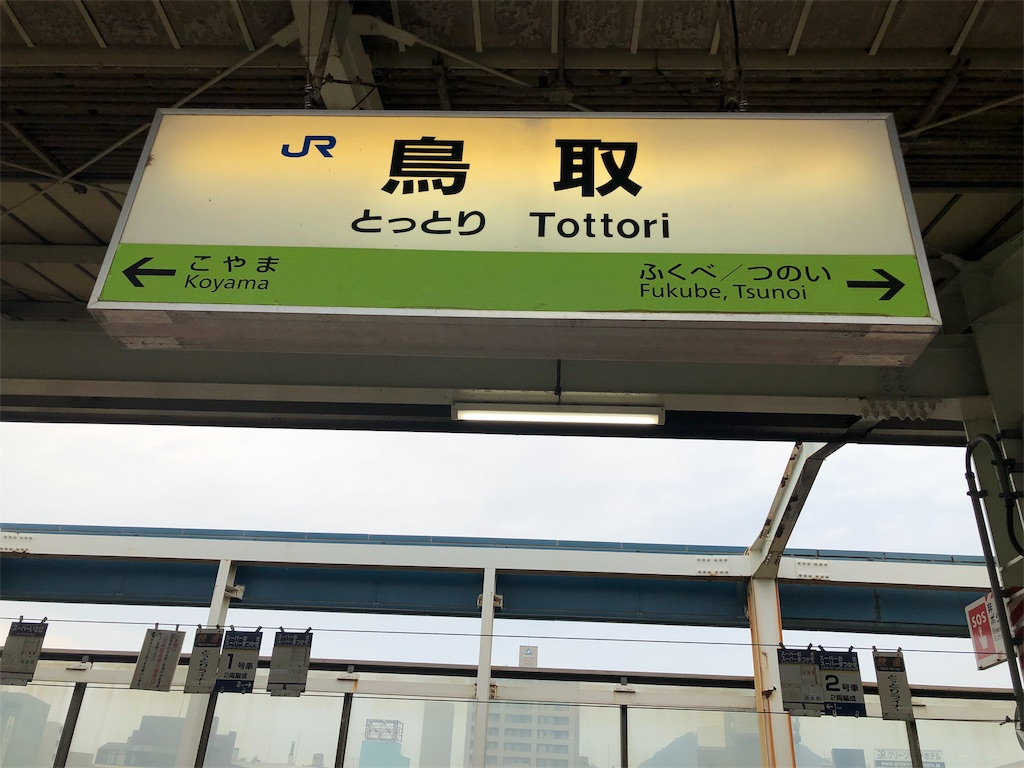 f:id:shimizu_blog:20190819234904j:image