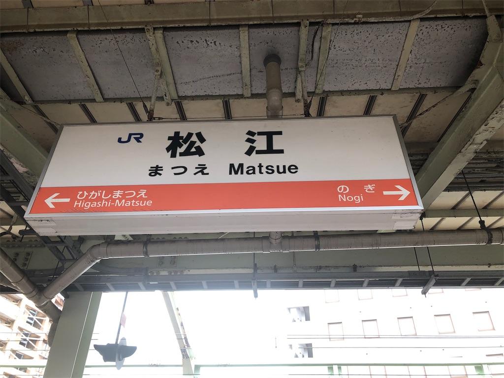 f:id:shimizu_blog:20190820175226j:image