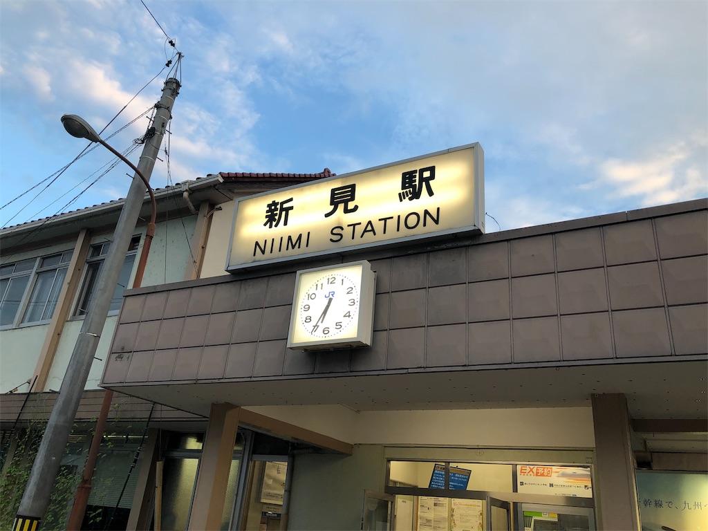 f:id:shimizu_blog:20190820191007j:image