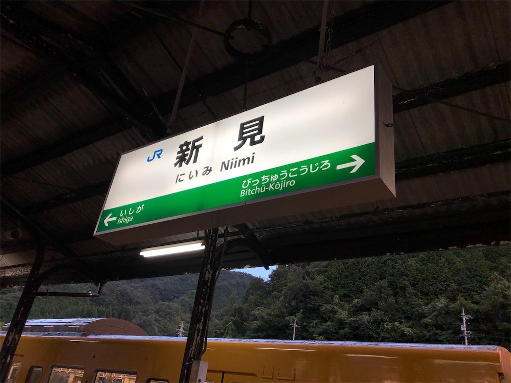 f:id:shimizu_blog:20190820191920j:image