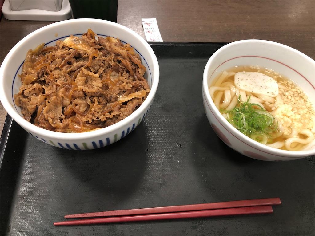 f:id:shimizu_blog:20190821011109j:image
