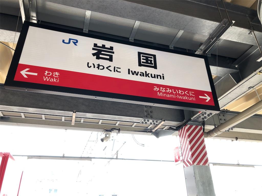 f:id:shimizu_blog:20190821193940j:image