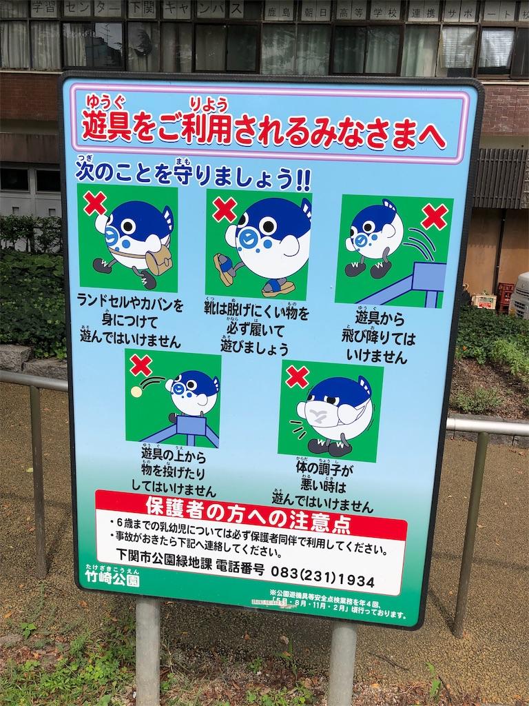 f:id:shimizu_blog:20190821200800j:image