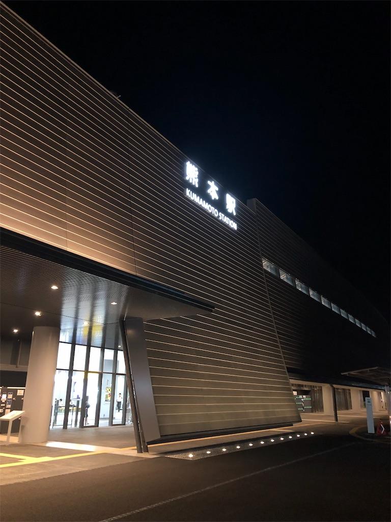 f:id:shimizu_blog:20190821230558j:image