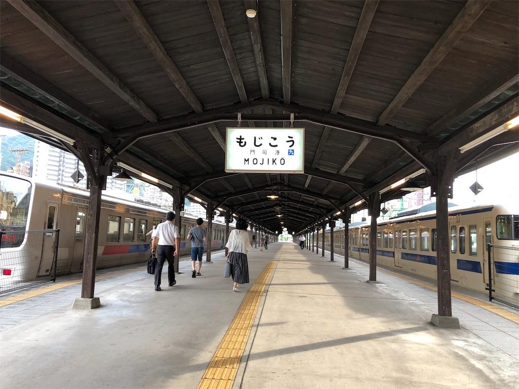 f:id:shimizu_blog:20190821230712j:image