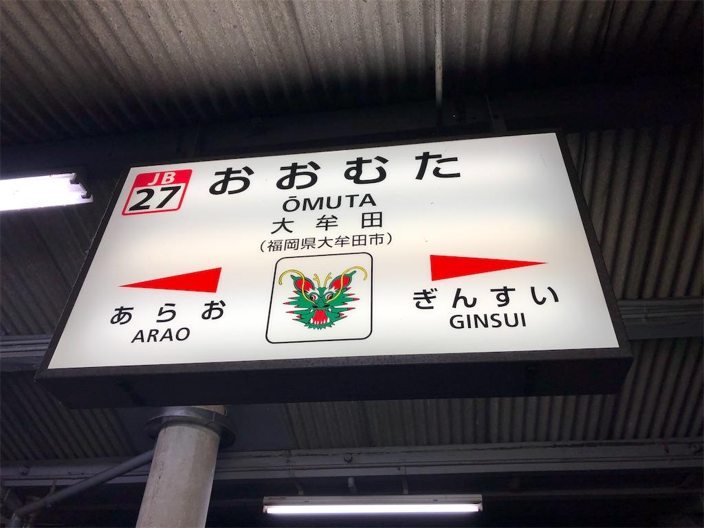f:id:shimizu_blog:20190821230719j:image