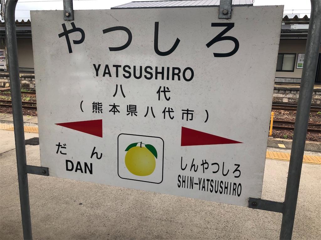 f:id:shimizu_blog:20190822122139j:image