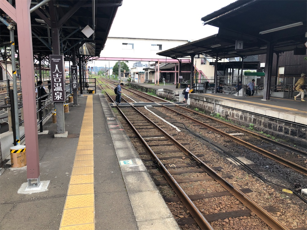 f:id:shimizu_blog:20190822171151j:image