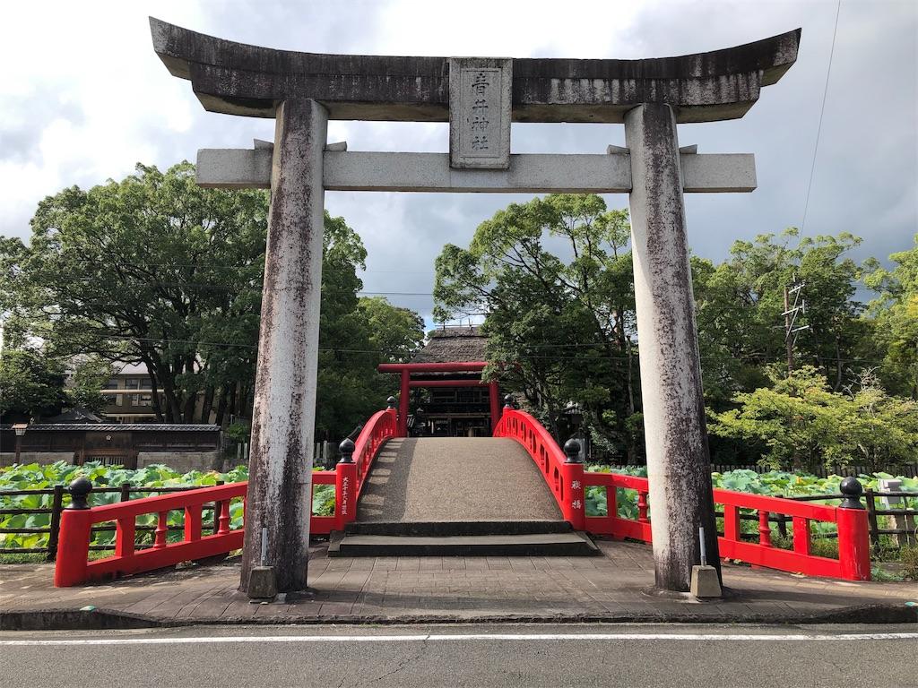 f:id:shimizu_blog:20190822171940j:image