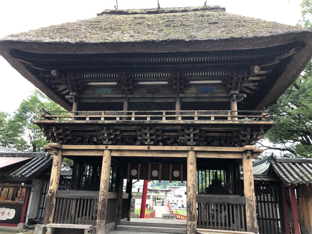 f:id:shimizu_blog:20190822172205j:image
