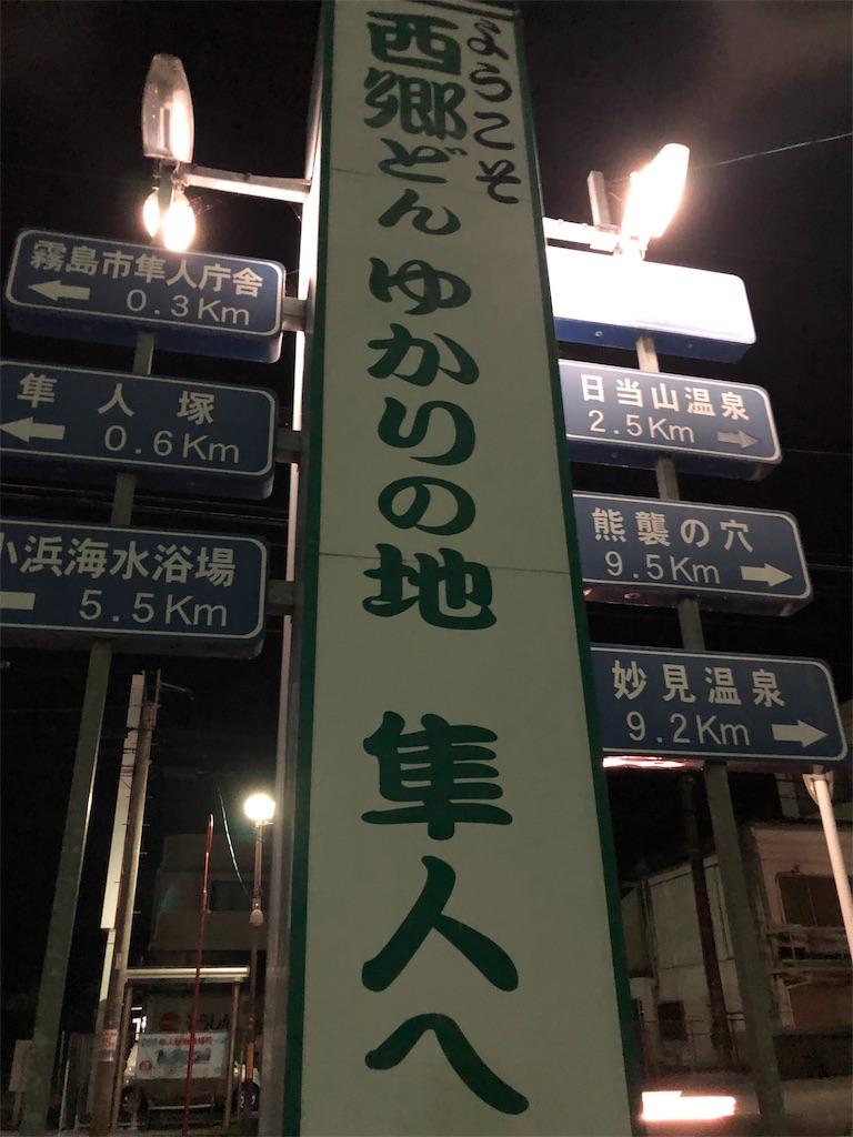 f:id:shimizu_blog:20190822213657j:image