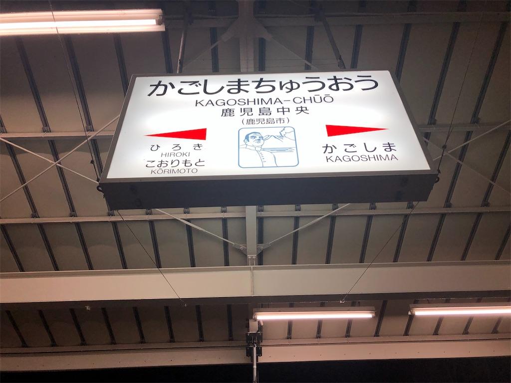 f:id:shimizu_blog:20190822220228j:image