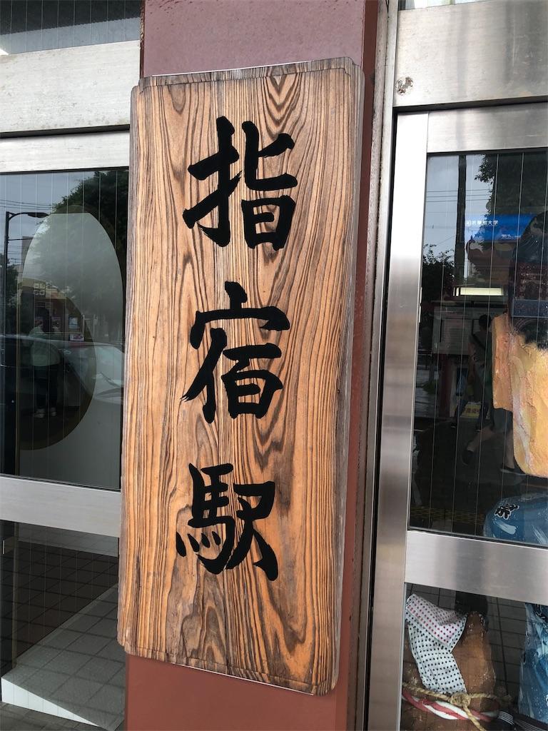 f:id:shimizu_blog:20190823111844j:image