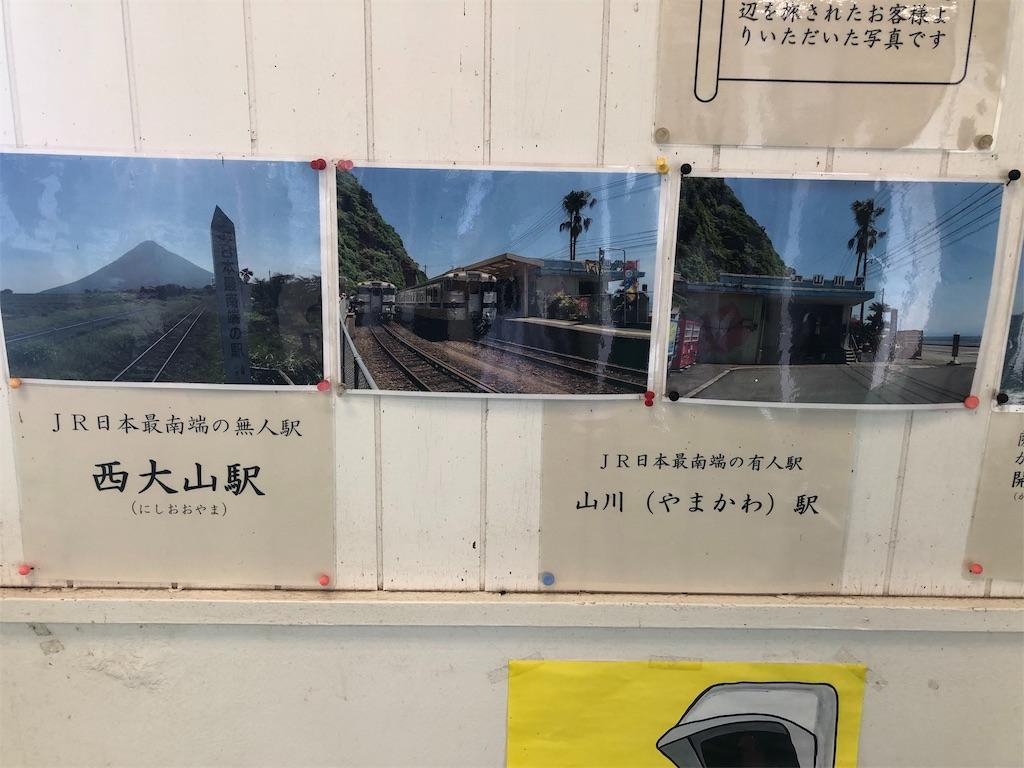 f:id:shimizu_blog:20190823133111j:image