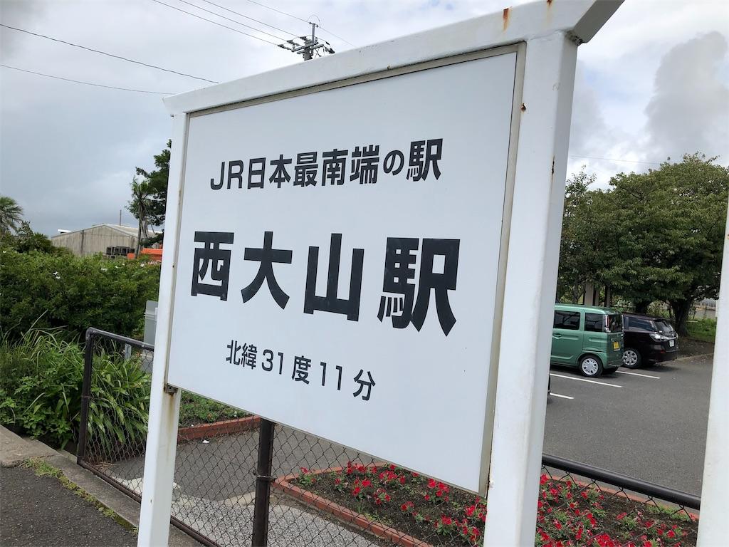 f:id:shimizu_blog:20190823141614j:image