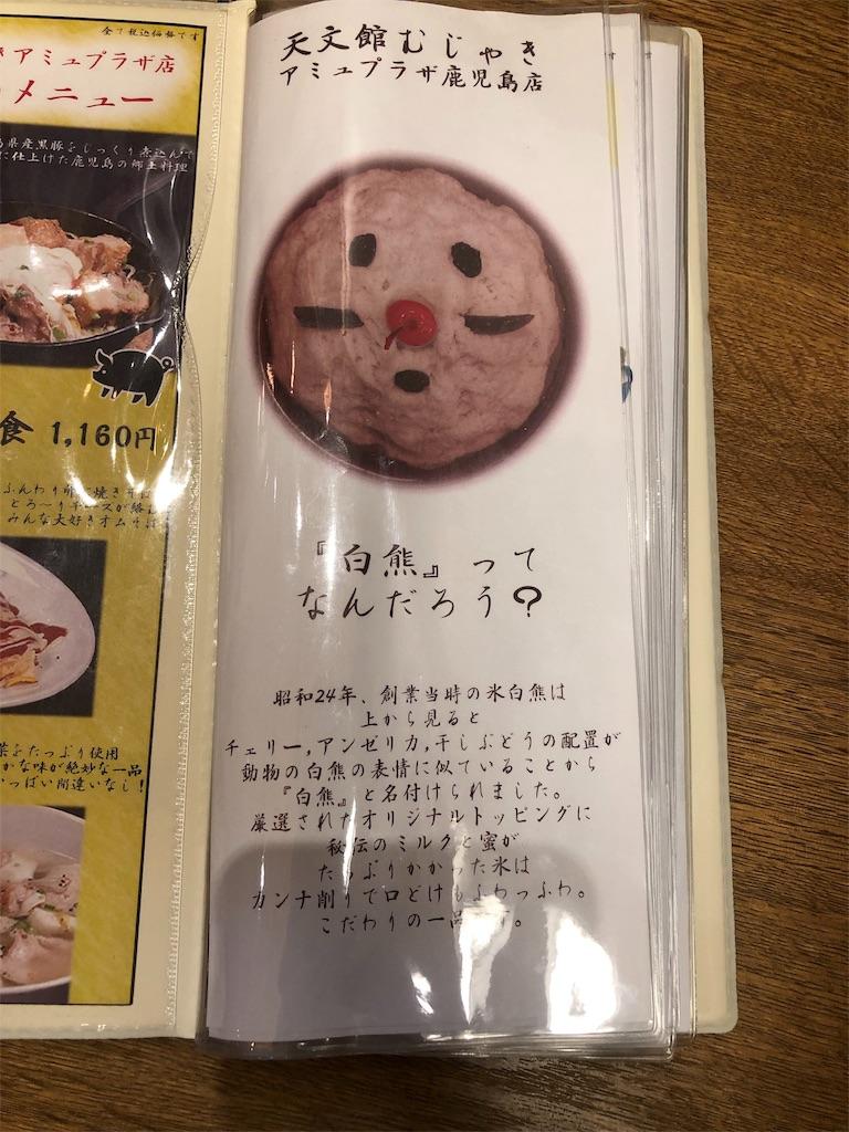 f:id:shimizu_blog:20190823194102j:image