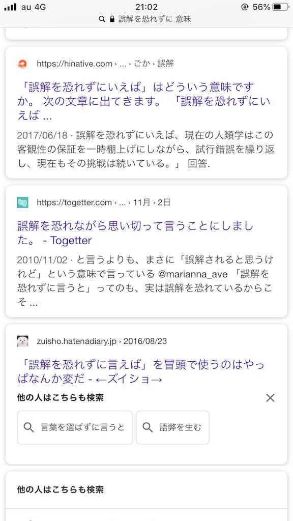 f:id:shimizu_blog:20191009210218p:image