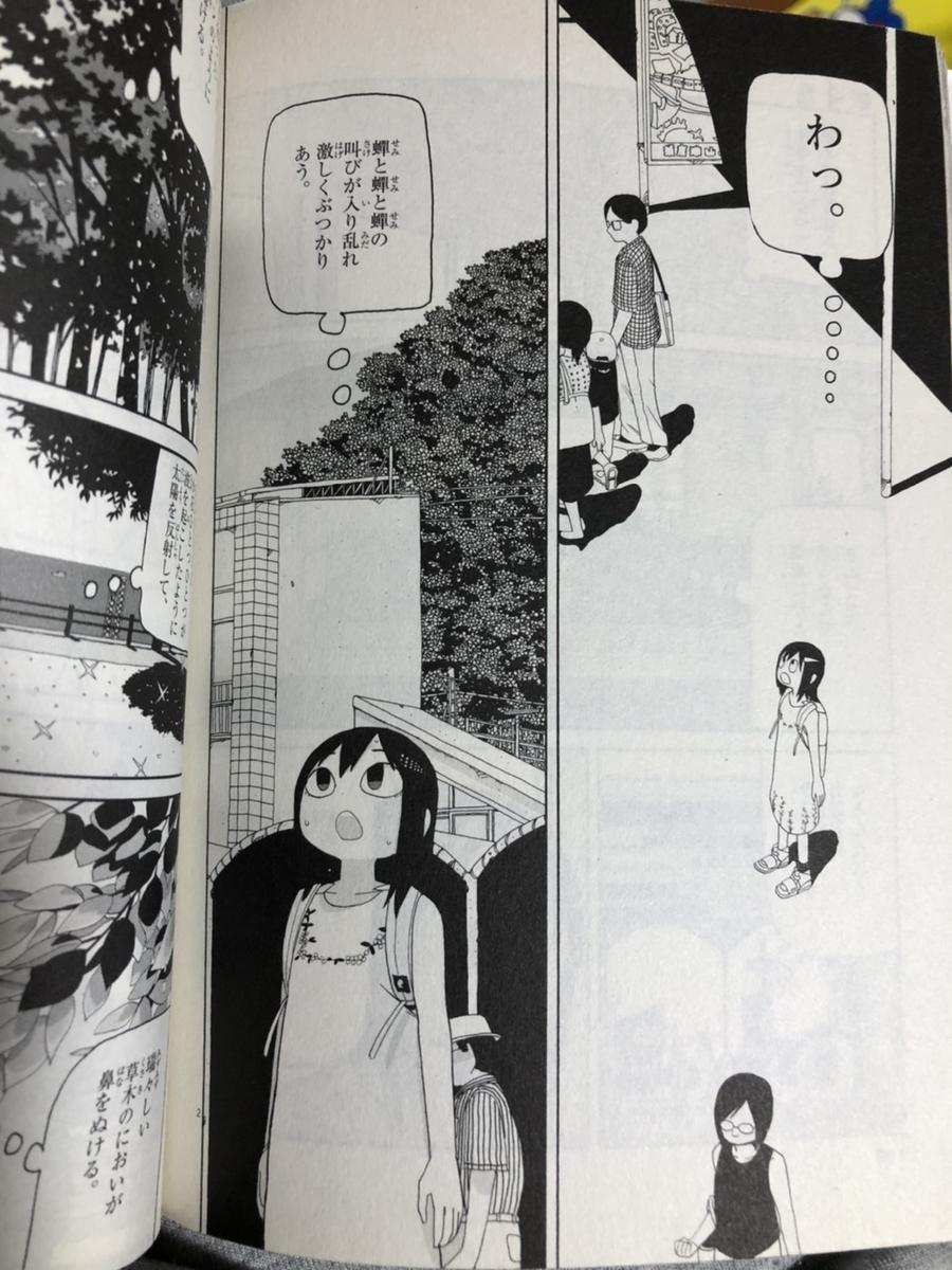 f:id:shimizu_blog:20191014233232j:plain