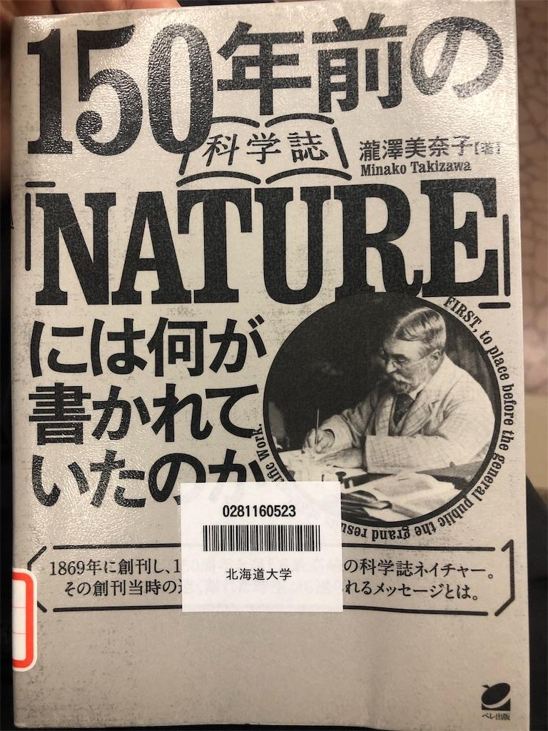 f:id:shimizu_blog:20191107212157j:image