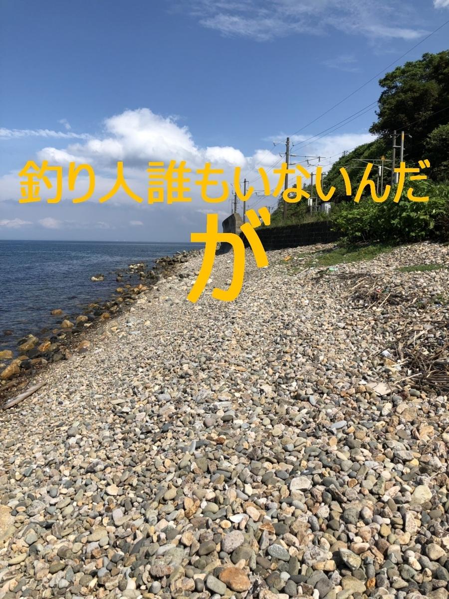 f:id:shimizu_blog:20191117134114j:plain
