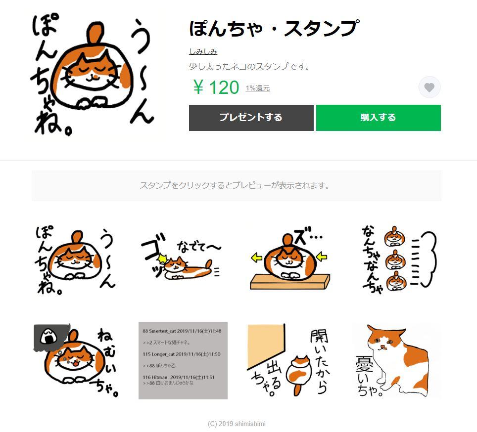 f:id:shimizu_blog:20191117170228j:plain