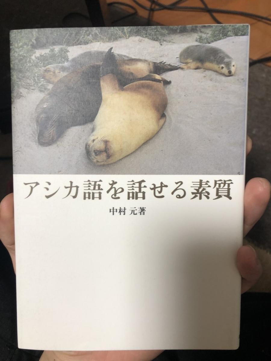 f:id:shimizu_blog:20191214233156j:plain