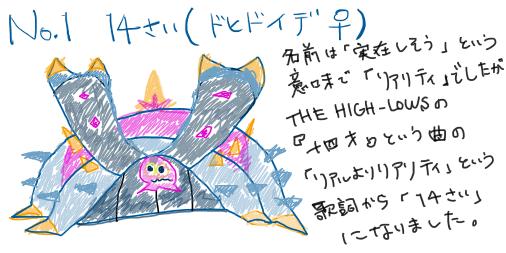 f:id:shimizu_blog:20191215232958p:plain