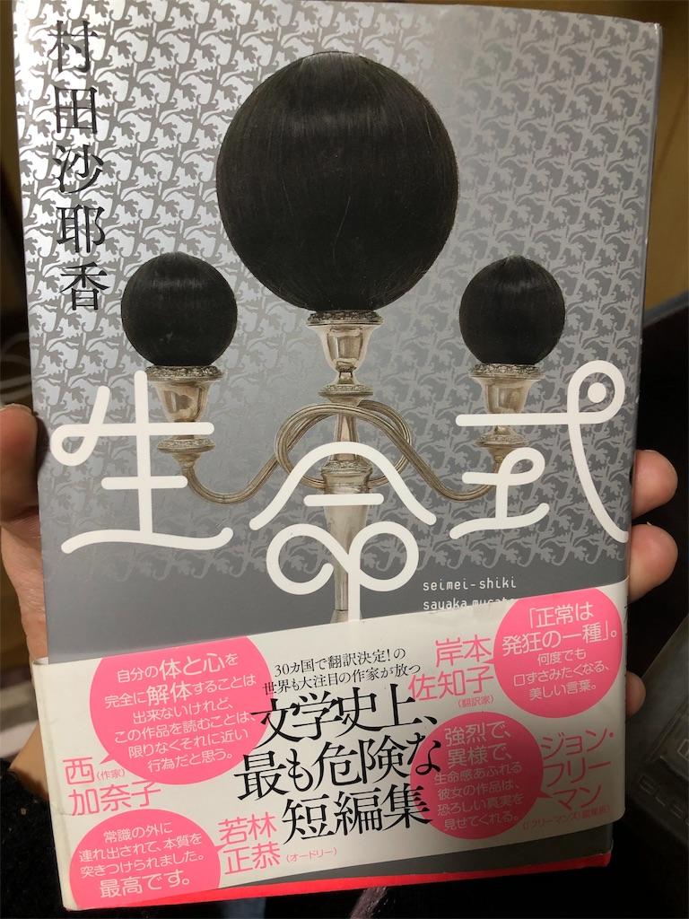 f:id:shimizu_blog:20191231182117j:image