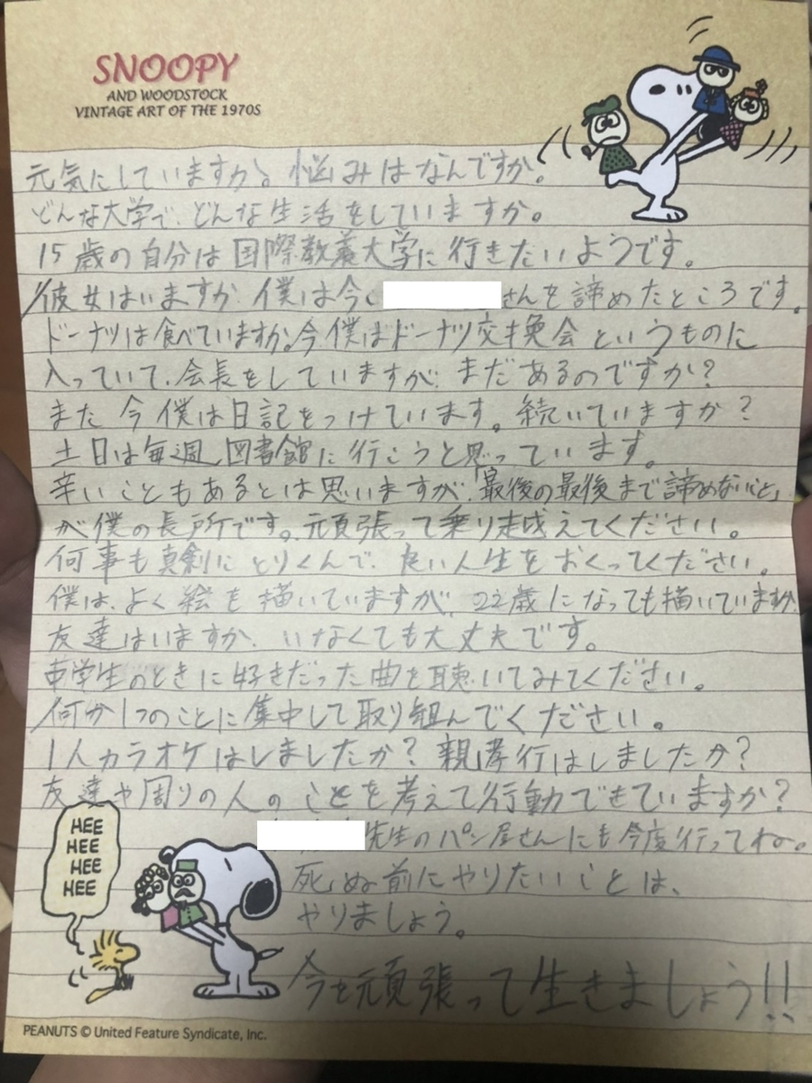 f:id:shimizu_blog:20200117183623j:plain