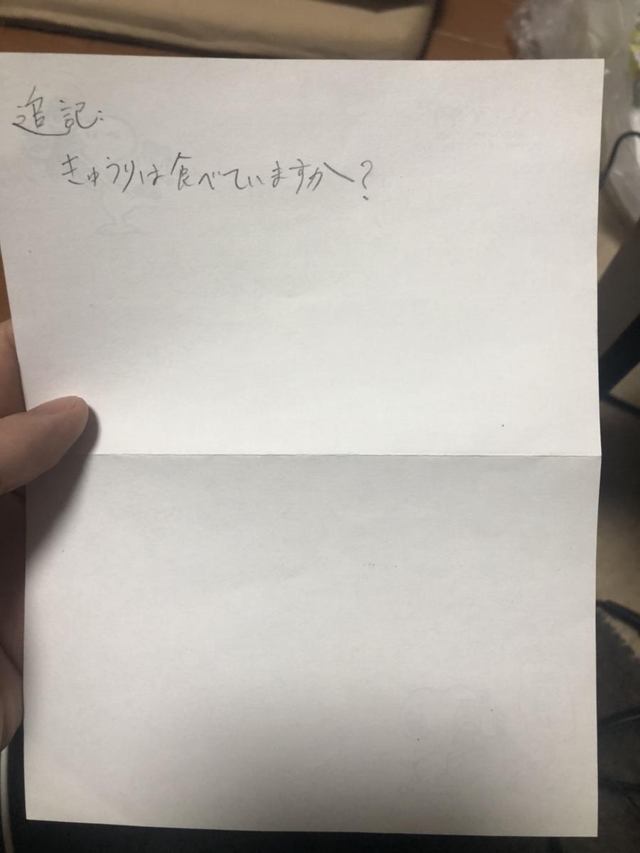 f:id:shimizu_blog:20200117184440j:plain